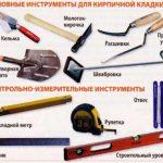 Инструменты для кладки кирпичной печи
