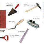 Инструменты для кладки кирпичной перегородки