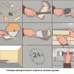 Этапы укладки декоративного кирпича