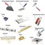 Инструменты для облицовки камина