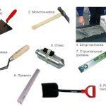 Инструменты для строительства кирпичного бассейна