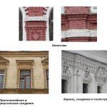 Кирпичная кладка с архитектурными деталями