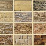 Виды декоративного камня для облицовки камина